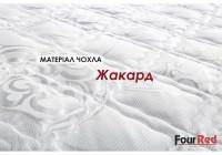 Матрац Four Red Marsalla/Марсала