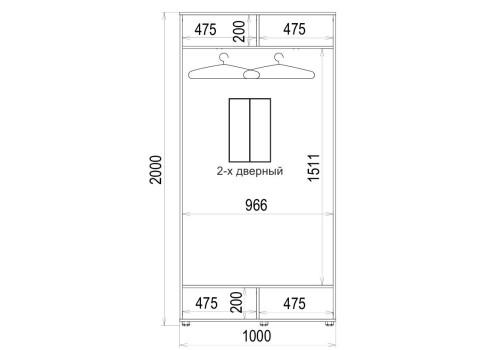 Шкаф-купе 2 двери Стекло тонированное/Стекло тонированное 106-106 цвет Венге Классик-2 100*200*45